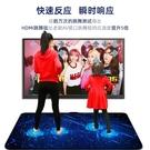 HDMI高清雙人無線跳舞毯...