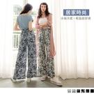 《BA6112》居家時尚。熱銷升級觸膚涼感印花落地冰箱褲--適 XL~6L OrangeBear