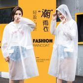 旅行便攜式登山雨衣女成人韓國時尚徒步透明雨披男士騎行戶外旅游【店慶滿月好康八折】