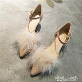 貓跟鞋  秋冬帶毛毛尖頭單鞋女淺口細跟高跟鞋一字扣帶粉色仙女貓跟鞋 傾城小鋪