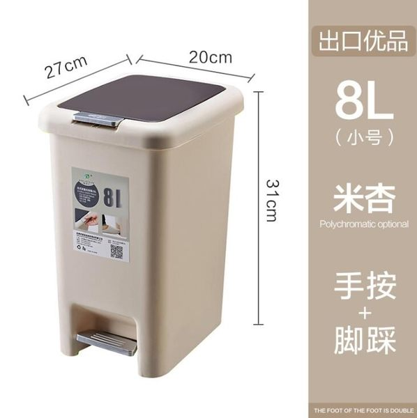 腳踏式垃圾桶有蓋家用客廳臥室衛生間廁所廚房大號腳踩緩降筒帶蓋YTL·皇者榮耀3C