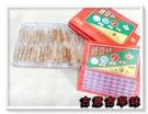 古意古早味 綠豆糕 (40當中盒) 古早味 懷舊 童玩 零食 糖果 抽抽樂 抽組 抽當
