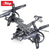 遙控飛機耐摔無人直升機兒童玩具男孩航模型搖控飛行器