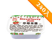 憶霖 草莓果醬盒(15g x 240盒/箱)