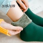 冬季襪子女加厚加絨雪地襪秋冬保暖中筒襪毛巾襪月子襪成人地板襪