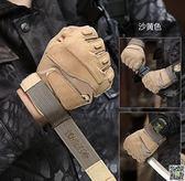 特種兵戰術手套戶外半指手套男全指加絨保暖運動防滑耐磨半截手套 玩趣3C