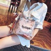 果凍包透明包包女新款潮韓版百搭斜挎包夏天鏈條仙女【七七特惠全館七八折】
