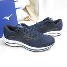 Mizuno WAVE INSPIRE 17 男款 慢跑鞋 J1GC214410 藍黑 大尺碼【iSport愛運動】