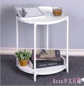 茶幾 北歐風客廳沙發邊幾現代簡約鐵藝多功能創意茶桌角幾現代 DR18985【Rose中大尺碼】