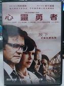 影音專賣店-I09-036-正版DVD*電影【心靈勇者】-妮可基嫚*柯林佛斯