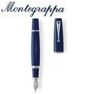 義大利Montegrappa萬特佳  Monte-Grappa - 鋼筆(深海藍) ISMGN_AB /支