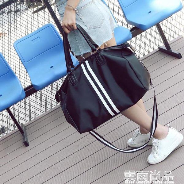 短途旅行包女手提行李包男韓版大容量簡約旅行袋輕便防水健身包潮 聖誕歡樂購免運