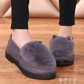 毛鞋 豆豆鞋女鞋平底加絨棉鞋兔耳朵時尚休閒毛毛鞋 蓓娜衣都