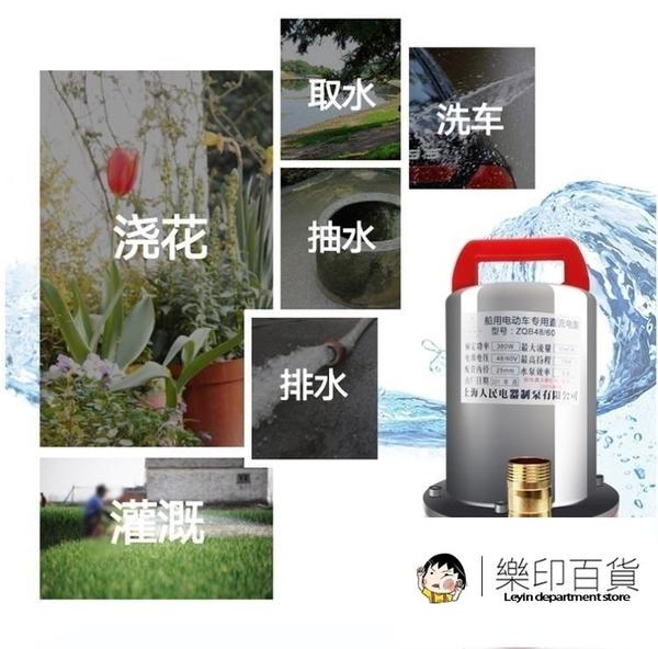 抽水機 直流潛水泵家用農用吸水直流泵抽水機小型電動電瓶車12v24V抽水泵 樂印百貨