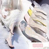 高跟拖鞋 透明高跟涼拖鞋女外穿夏粗跟水晶法式性感一字拖【萌萌噠】