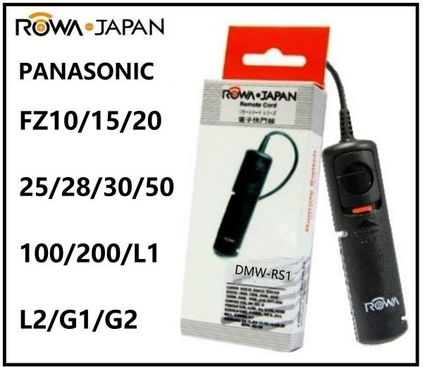 ROWA MINI電子快門線【DMW-RS1】(P1)