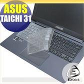【EZstick】ASUS TAICHI 31 (太極) 系列 專用奈米銀抗菌TPU鍵盤保護膜