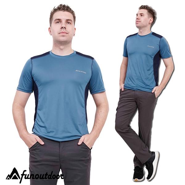 男款冰涼透氣導管超輕彈雙色拼接機能速乾圓領短袖上衣(D1605 藍青)【戶外趣】
