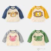 兒童長袖T恤嬰兒衣服男童長袖T恤春秋兒童寶寶女12打底衫6個月9上衣小童ZY076伊芙莎