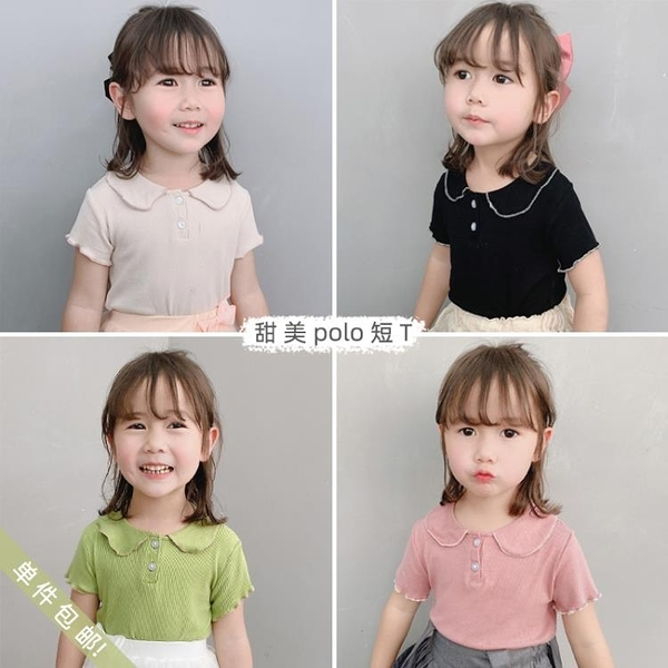 女童短袖t恤兒童上衣2021新款夏季洋氣彈力童裝女寶寶polo打底衫 幸福第一站