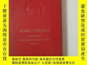 二手書博民逛書店德文原版罕見紅色布面精裝《共產黨宣言》 1959年版 Manifest der Kommunistischen P