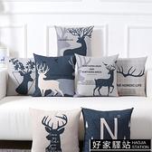 北歐ins沙發客廳小麋鹿抱枕靠墊辦公室靠枕床頭靠背汽車護腰靠墊
