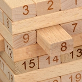叮當木兒童成人數字實木鬆木 多米諾 桌游棋牌益智類層層樂 大號