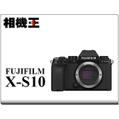 Fujifilm X-S10 Body〔單機身〕XS10 平行輸入