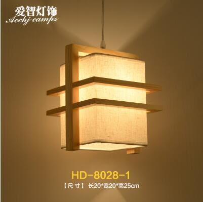 美術燈 創意個性簡約現代客廳燈具北歐布藝臥室吊燈-不含光源(單頭)
