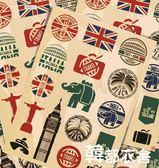 筆電行李箱貼紙-巴西印度地標大象標志性行李箱貼紙旅行防水筆電電腦手機貼畫-韓都衣舍