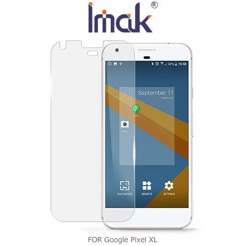 【愛瘋潮】Imak Google Pixel XL 軟性防爆膜 保護貼 保護膜