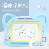 兒童畫畫板磁性寫字板寶寶嬰兒小玩具1-3歲2幼兒彩色中小號涂鴉板-奇幻樂園