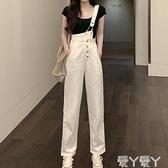 背帶褲 單肩牛仔背帶褲女韓版寬鬆顯瘦2021新款時尚小個子修身白色褲子女 愛丫 新品