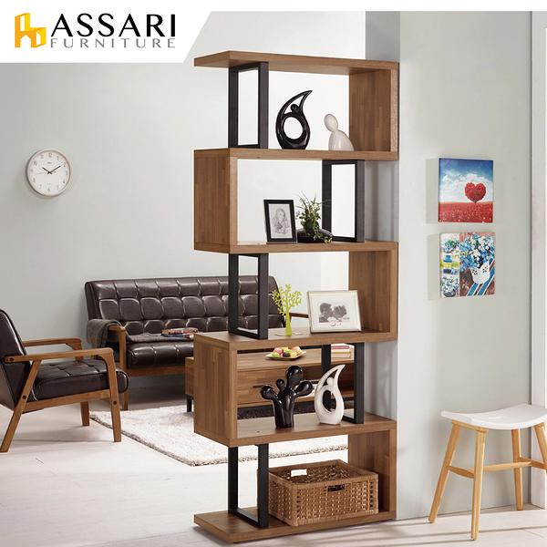 ASSARI-柏德2.7尺展示櫃(寬80x深35x高198cm)