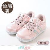 女童鞋 台灣製冰雪奇緣正版親子兒童款運動鞋 魔法Baby