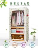 簡易布衣柜實木牛津布單人組裝布藝兒童布衣櫥學生宿舍小號掛衣柜