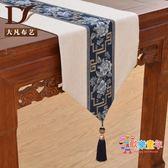 高檔桌旗書法桌中國風禪意新中式紅木茶几餐桌中式桌棉麻布