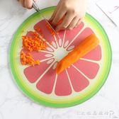 廚房鋼化玻璃砧板菜板切水果麵包板西柚砧板兒童輔食圓形案板大號『』YXS