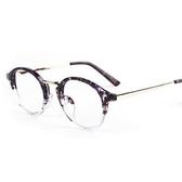 眼鏡框-韓版時尚復古圓框女鏡架4色71t9【巴黎精品】