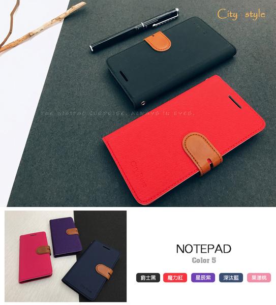 加贈掛繩【City款文青風】三星 SAMSUNG Note 10 Lite M11 A51 5G 皮套手機套殼保護套殼側掀側翻套