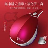日本iNTENICE C3除蟎儀家用小型除蟎機吸塵器紫外線床上吸蟎蟲器 智聯 igo 220V