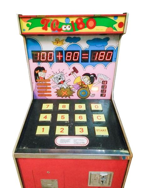 IQ 180  公司尾牙 活動宣傳 抽獎 園遊會 社區活動 客製化機台