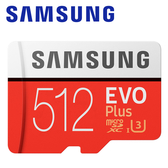 SAMSUNG 三星 512GB 512G 100MB/s EVO Plus microSDXC TF U3 C10 記憶卡