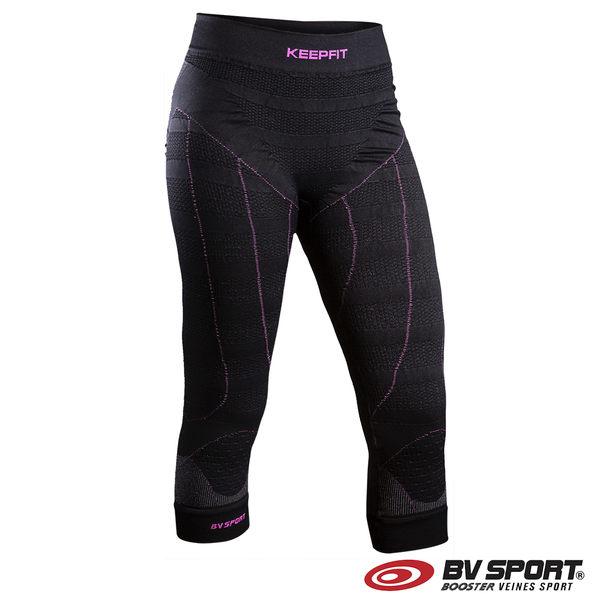 法國 BV SPORT KEEPFIT 運動緊身褲(女) 339/007『黑色/粉紅色』運動褲|緊身褲|慢跑|透氣