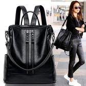 包包女2019新款韓版時尚雙肩包簡約女書包休閑旅行大容量軟皮背包