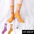 [現貨] 襪子 中筒襪 透膚感金蔥 水晶玻璃絲棉質 英文字母 日韓系穿搭配件 紫/白/黃色 M1056 OT SHOP