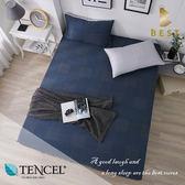 天絲床包二件組 單人3.5x6.2尺 一彎心跡 100%頂級天絲 萊賽爾 附正天絲吊牌 BEST寢飾