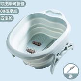 泡腳桶 塑料洗腳盆家用足浴盆便攜式過小腿按摩洗腳桶高深桶【快速出貨八折下殺】