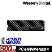 WD 黑標 SN750 500GB(含散熱片) NVMe PCIe SSD固態硬碟