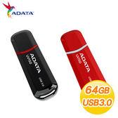 威剛 ADATA UV150 64G 64GB USB3.0隨身碟